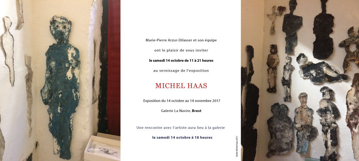2017 Haas