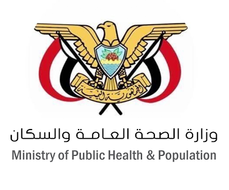 Ministry of public health & population (Yemen)