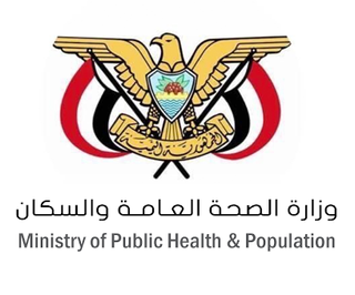 Ministry of public health & population (Yemen).png