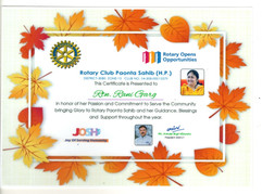 Mrs. Rani Garg- Commitment to Serve the Community- Rotary Club Paonta Sahib (H.P) 2021