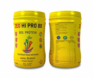 Zeo Hi Pro 80 Jar Mockup (Yellow)