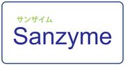 Sanzyme #logo