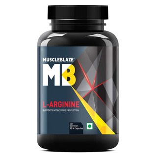 muscle blaze L Arginine