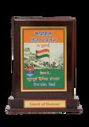 Mr. Suresh Garg, Guest of Honor, Kargil Viajya Diwas