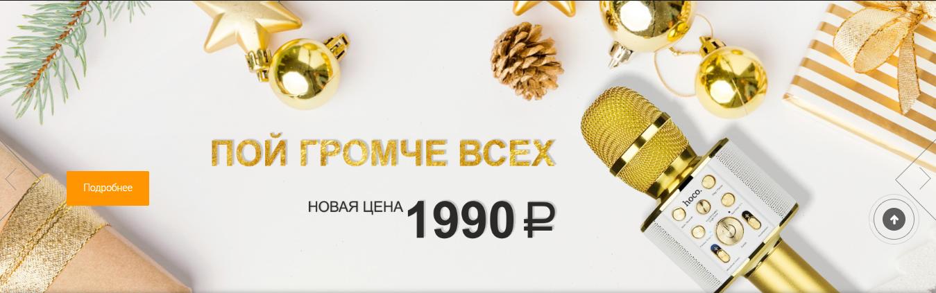 2019-12-13_11-59-59