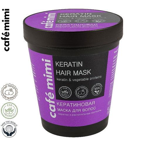 CAFE MIMI Keratynowa maska do włosów, 220 ml