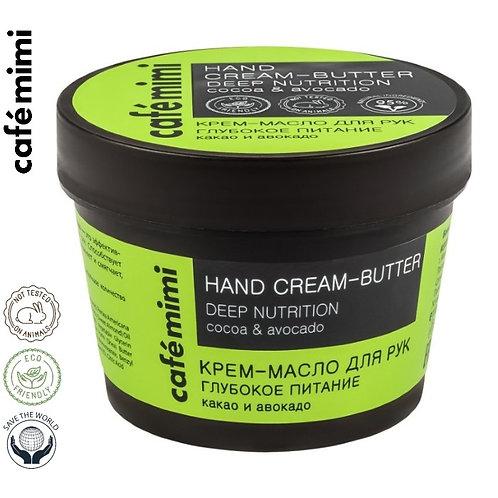 CAFE MIMI - krem masło do rąk - głębokie odżywienie - masło kakao, awokado 110ml