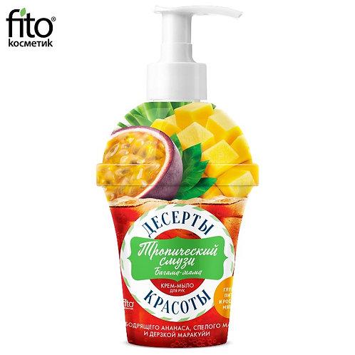 Deser dla urody Krem - mydło do rąk Tropikalne smoothie, 320 ml - Fitokosmetik