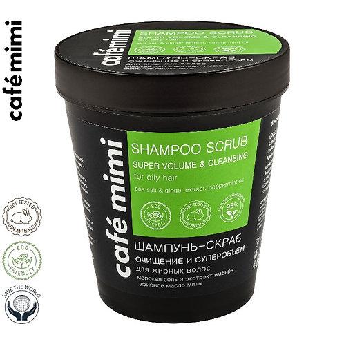 CAFE MIMI Szampon/scrub do włosów tłustych Oczyszczenie i super objętość 220 ml