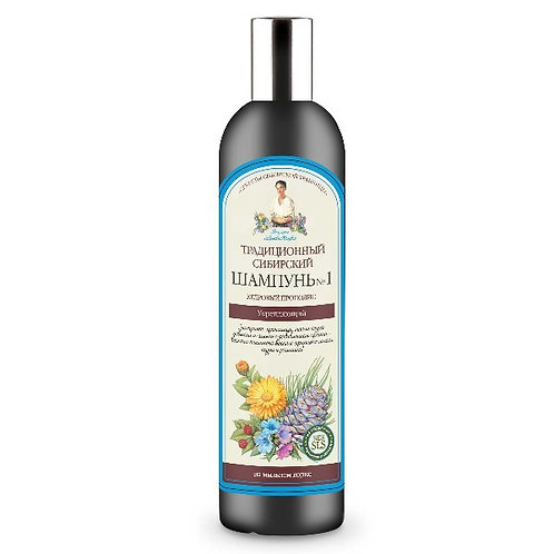 Receptury Babci Agafii -szampon do włosów Nº1 cedrowy 550ml Pervoe Reshenie