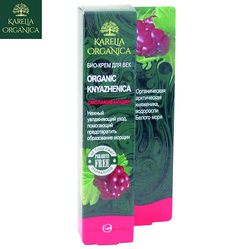 Bio-krem pod oczy Organic Knyazhenica, odmładzający 50ml Karella Organica