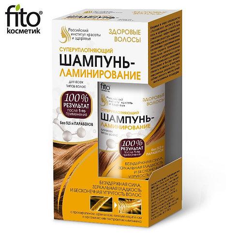 Super - uszczelniający szampon - laminujący 150ml Fitokosmetik