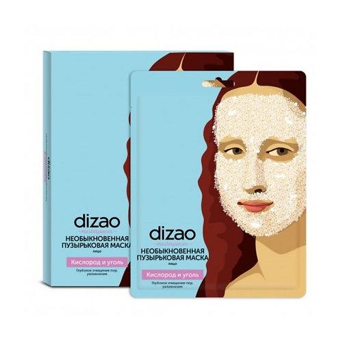 Niezwykła bąbelkowa maska włokninowa z węglem i tlenem, 25g - DIZAO