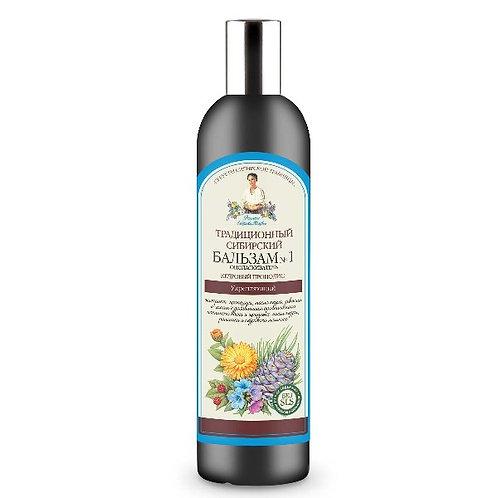 Receptury Babci Agafii Balsam do włosów Nº 1 wzmacniający 550ml Pervoe Reshenie