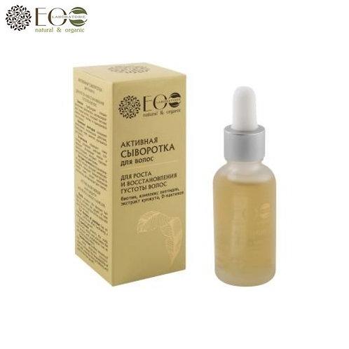 Aktywne serum do włosów - wzrost i zagęszczenie włosów -l 30ml ECO Laboratorie