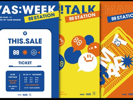 [9AND]미술 페스티벌 YAS:WEEK-88주유소 티켓 오픈
