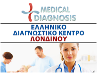 Ad_0004_Medical-Diagnosis.png