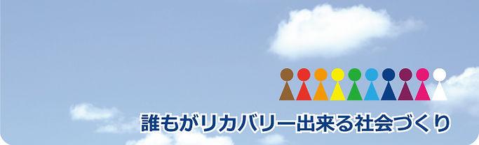 header_image.jpg