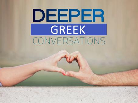 175 Deep Questions in Greek