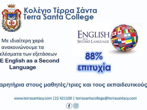 Αποτελέσματα εξετάσεων IGCSE English as a Second Language