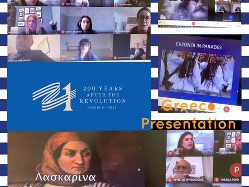 FESTECH Project, Erasmus+ Εικονική Κινητικότητα στη Ρουμανία, 22-24 Μαρτίου 2021
