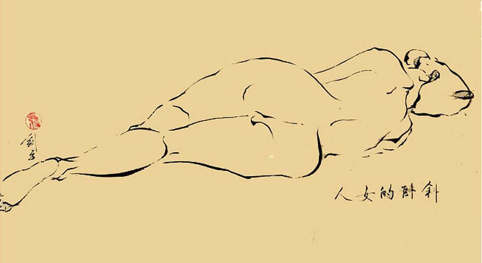 figure in Chinese brushweb
