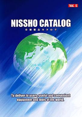 nissho-catalog (2).jpg