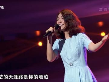 通过音乐寻找华文的魅力| | Appreciating the beauty of Chinese through music