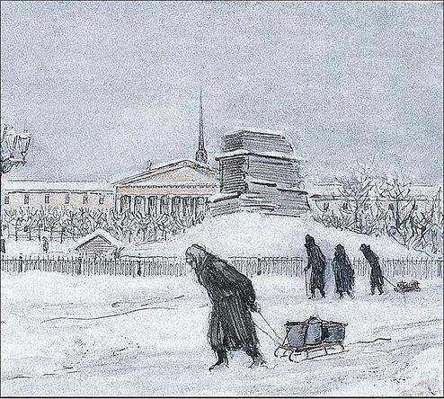 Блокадный Ленинград.jpg