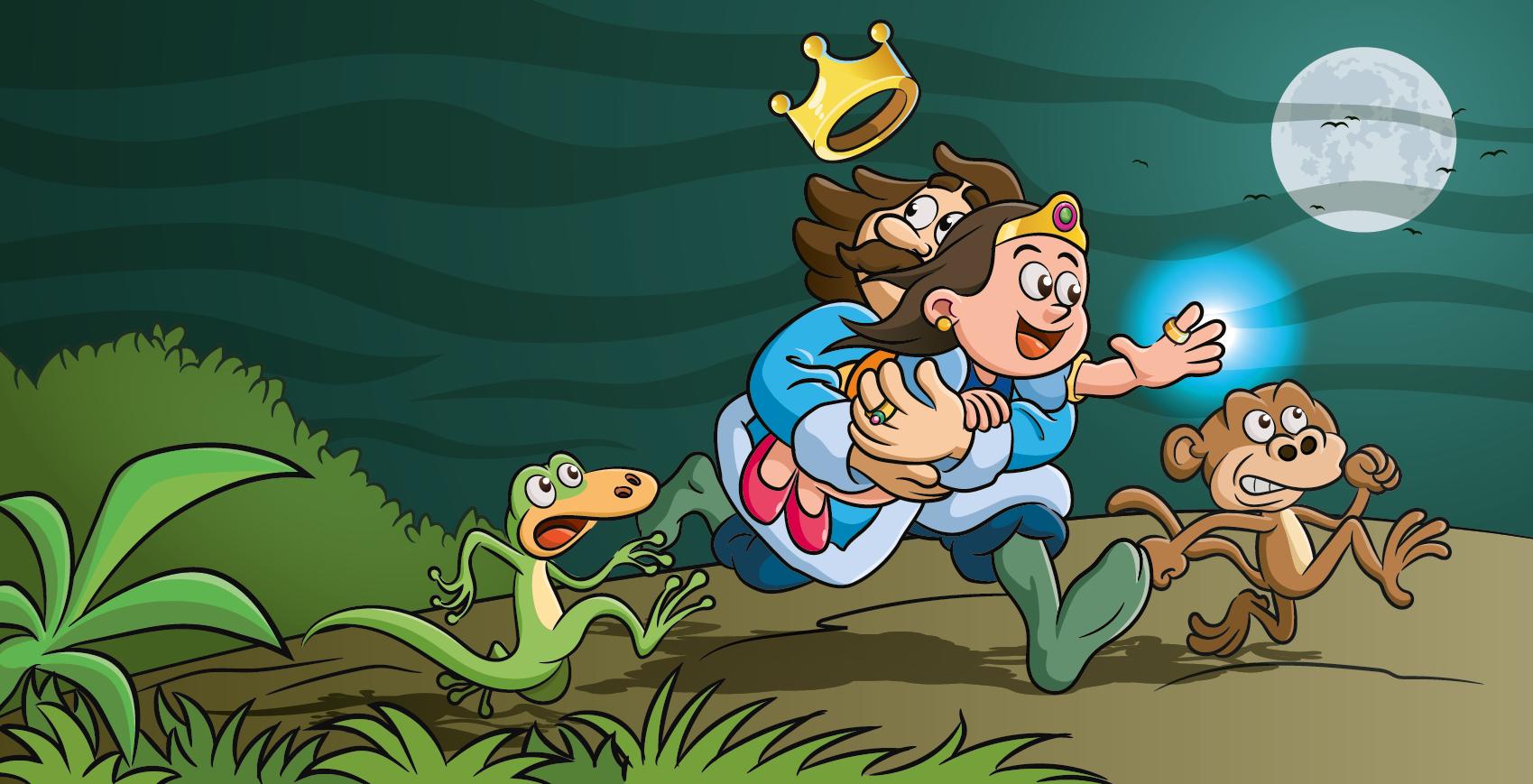 A fuga do Rei