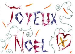 joyeux noel.png