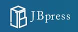 掲載ロゴ_JBpressコメント 2020-08-07 102749.png