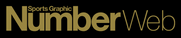NUMBER WEBで菖蒲が紹介されました