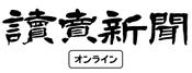 よみうりオンライン.png