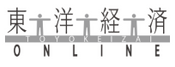 掲載ロゴ_東洋経済オンラインコメント 2020-08-07 103516.png
