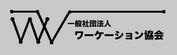 ワーケーション協会で菖蒲が紹介されました