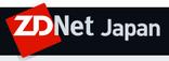 ZDnetスクリーンショット 2021-02-05 162855.png