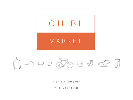 OHIBI と OBURALI