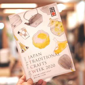 Japan Traditional Crafts Week