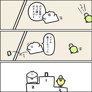 13368.jpg