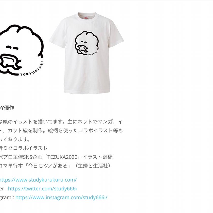トーキョーピクセル コラボTシャツ