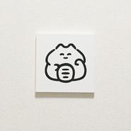 干支・招き猫(20)