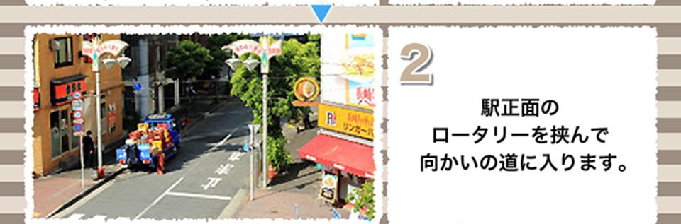oasis_hp_syusei190305_03