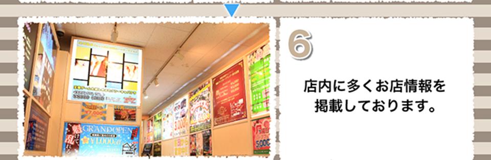 oasis_hp_syusei190305_07