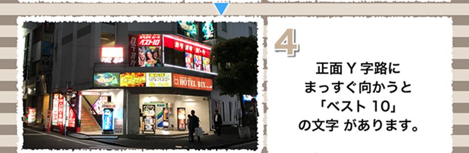 oasis_hp_syusei190305_05