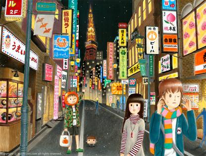 Family in Tokyo