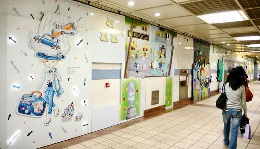 台北捷運 × 當代藝術館