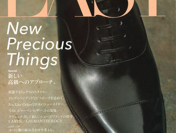 LAST issue.13|掲載誌のご案内