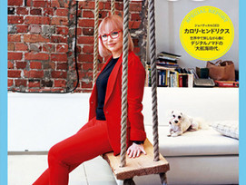Forbes JAPAN 6月号