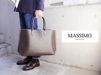 イタリアから新作トートバッグ入荷 | MASSIMO made in Italy